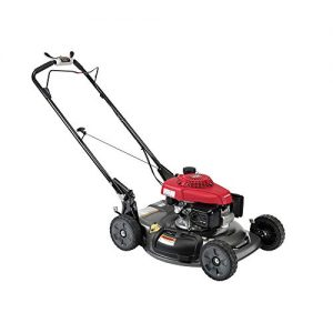 Honda 160cc Gas 21 in. Side Discharge Self-Propelled Lawn Mower