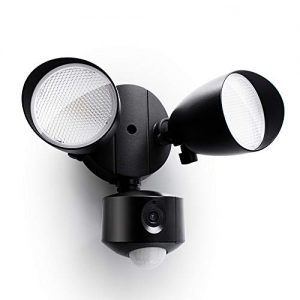 LUTEC 1200 Lumen LED Motion Activated Intergrated Dual-Head Floodlight